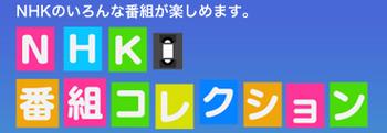 NHKE795AAE7B584E382B3E383AC.jpg